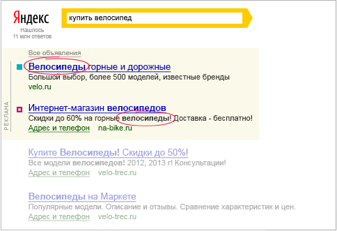 Рекламные сайты в севастополе создание сайтов sony хабаровск